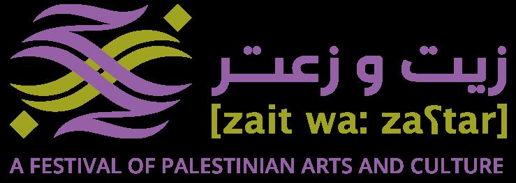 Zait wa Za3tar Festival