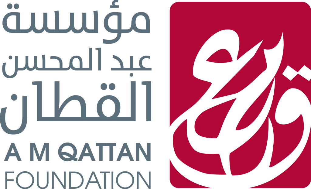 This image has an empty alt attribute; its file name is Qattanlogo-1024x622.png